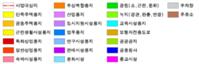 그림입니다. 원본 그림의 이름: MOB00002d1c0f9f.PNG 원본 그림의 크기: 가로 199pixel, 세로 64pixel